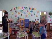"""Детский сад посетил настоятель храма """"Во имя Вознесения Господня"""""""