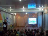 """Отчет о проведении тематического развлечения """"Крымская весна"""""""
